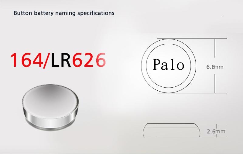 lr626_06
