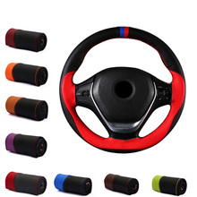 Microfiber leather color matching sports steering wheel cover soft braided needle and threaded interior accessories