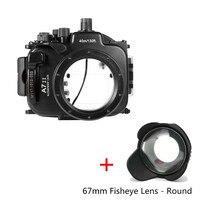 Meikon Waterproof Underwater Housing Case 40M 130ft For Sony A7 II A7R II 28 70mm Camera