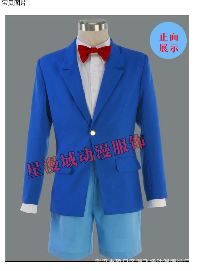 Detective Conan Case Closed Conan Edogawa Full set Cosplay Costume Japanese Anime Adult School Uniform Suit Outfit Clothes
