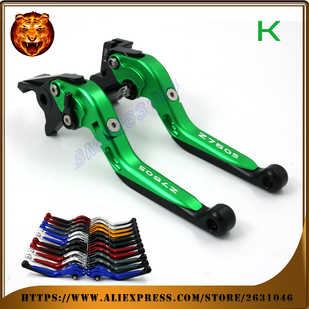 Adjustable Folding Extendable Brake Clutch Lever For kawasaki Z750S Free Shipping 2006 2007 2008 With logo Motorcycle aftermarket free shipping motorcycle parts eliminator tidy tail for 2006 2007 2008 fz6 fazer 2007 2008b lack