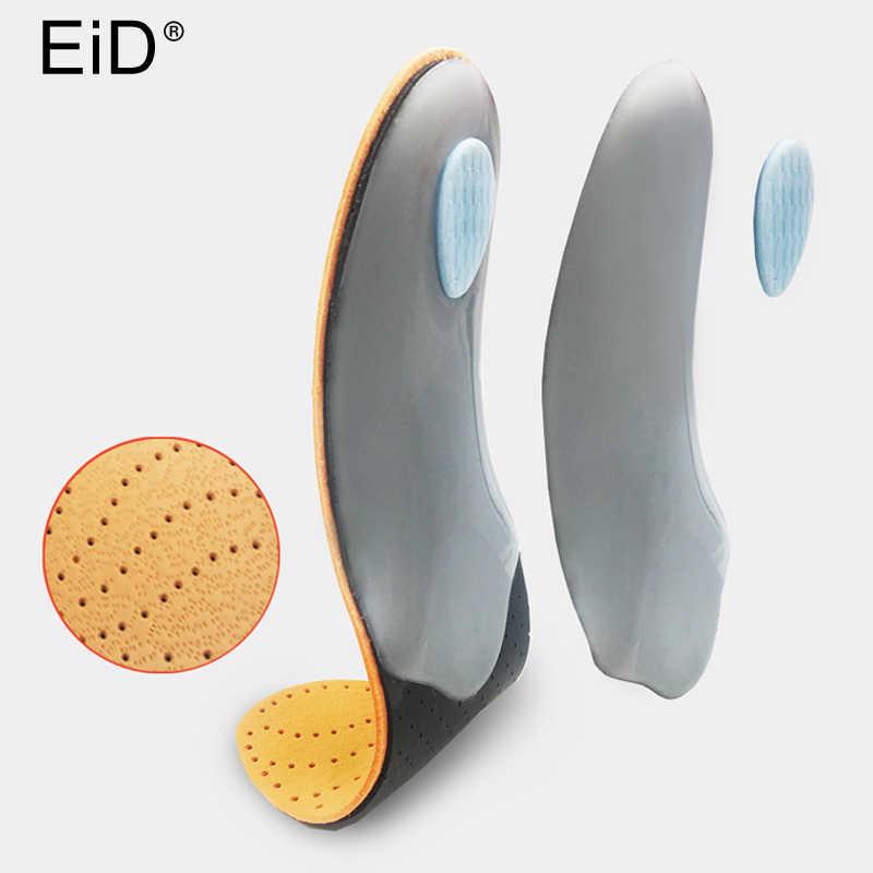 Унисекс Премиум Кожа ортопедическая обувь на плоской подошве стельки высокий супинатор ортопедический коврик для коррекции Ноги быка Здоровье Уход на ногами