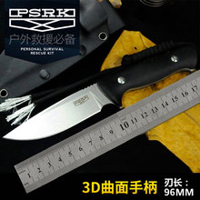 2017 HOT Brand PSRK  60-61HRC DC53 blade extreme sharp high hardness EDC small straight knife tactical outdoor camping tools