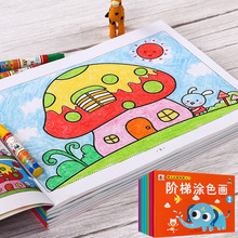 6Pcs Coloring Book For Kids Step Practice Antistress Series Relieve Stress Kill Time Painting Watercolor Pen Drawing Book
