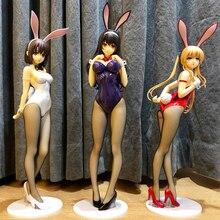 Utaha girls Figuras PVC