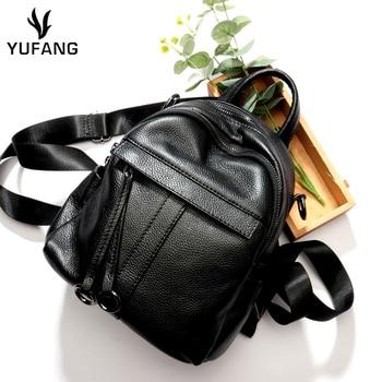 2020 Women Backpack Natural Cowhide College Students School Bag Multifunction Shoulder Bag Fashion Casual Travel Bag Mochila