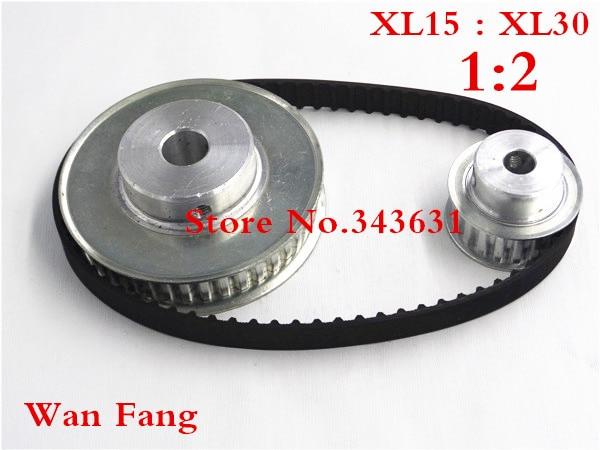 timing belt pulley xl reduction 2 1 30teeth 15teeth shaft center