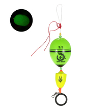 Electronic Sea Rock Fishing Float Drift Float Weight Rigging Kit Float Rig Plastic Shell 4.5 * 3.8cm