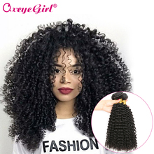 Oxeye girl Afro Kinky Curly Hair Bundles Malaysian Curly Hair 100 Human Hair Bundles Natural Color