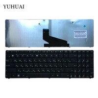 Russian Keyboard For ASUS K53U K53Z K53B K53BR X53BY X53U K53T K53TA K53TK K73BY K73T K73B