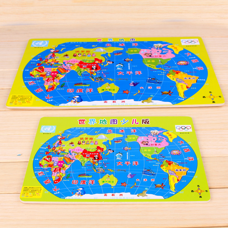 Wooden little children China world map jigsaw puzzle toy boy girl
