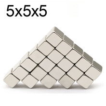 20/50/125/216Pcs Neodymium Magnet 5mm x N35 NdFeB Block Super Powerful Strong Permanent Magnetic imanes  5x5x5
