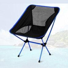 Легкий Naturehike стул открытый алюминиевый складной стул портативный пляж рыбалка кемпинг путешествия Пикник стул