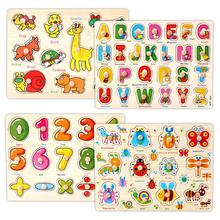 цены Wooden Puzzle Jigsaw Games Montessori Educational Toys for Children Learning Developing Toys