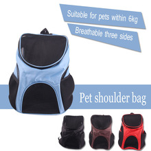 KIMHOME PET Dog Bags For Small Dogs Breathable Grid Shoulder Puppy Backpack Portable Travel Pet Carrier Bag For Medium Dogs Cats цена