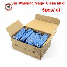 5 TEILE/SCHACHTEL Auto Waschen Magie Sauber Schlamm 3-M 180g Blau Ton Bar Magie Entfernen Schlamm Auto Detaillierung Pinsel Waschen reiniger Auto Pflege Werkzeuge