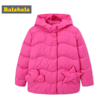 Balabala Toddler Girls Quilted Lighweight Down Jacket with A