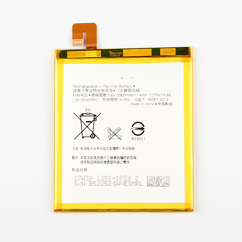 Agaring Original Replacement Battery LIS1554ERPC For Sony Xperia T2 Ultra Dual D5322 D5316 XM50H XM50T D5303 Battery 3000mAh стоимость