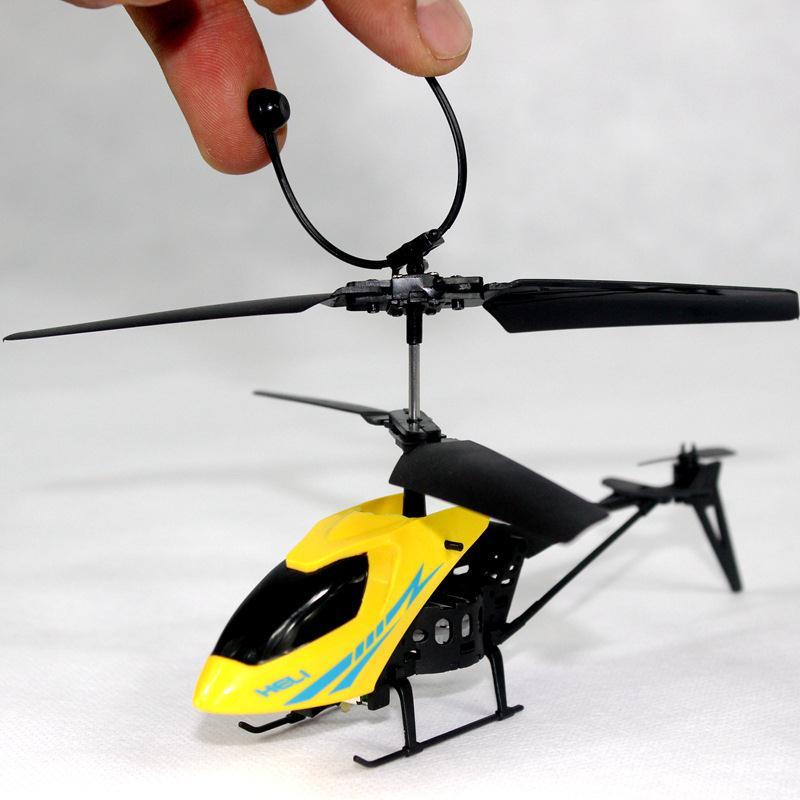 にくいラジオリモートコントロール航空機 2.5CH にくいラジオリモートコントロール航空機 RC