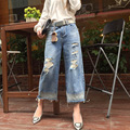 New fashion pants jeans high waist drawing embroidery ripped jeans for women loose wide leg pants ankle length trousers MZ1462