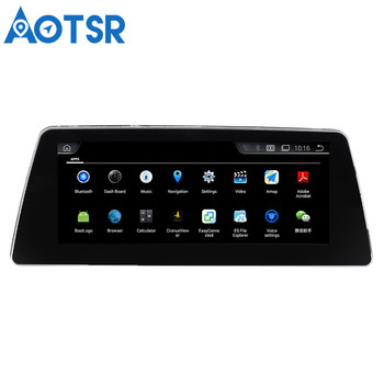 Aotsr Android 4.4 Car GPS Navigation NO DVD Player Headunit For BMW 5 Series G30 (2018)  1 Din Radio Multimedia Stereo Bluetooth