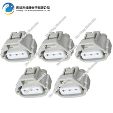 5PCS 3pin connector waterproof jacket vehicles equipped with automotive terminals DJ7038Y-2.2-21