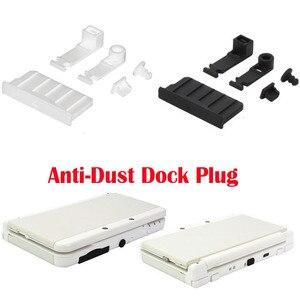 Image 1 - سيليكون مكافحة الغبار التوصيل سماعة جاك جهاز شحن الغبار واقية غطاء حامي لنينتندو جديد 3DS XL/LL 3DSXL 3DSLL 2DS غطاء