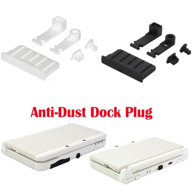 سيليكون مكافحة الغبار التوصيل سماعة جاك جهاز شحن الغبار واقية غطاء حامي لنينتندو جديد 3DS XL/LL 3DSXL 3DSLL 2DS غطاء