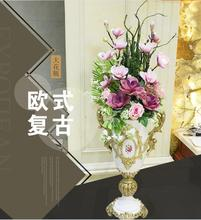 European-style resin to the floor of flower vase simulation floral decoration and decorative living roo