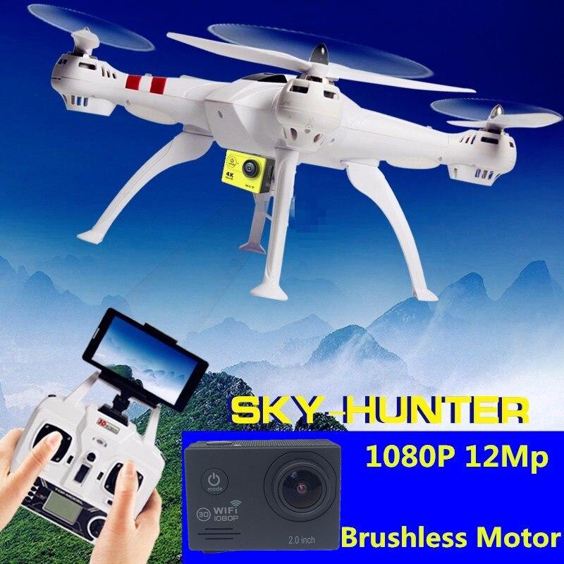 L35 170° Degree 2.4G Wireless Car Rear view Backup System Waterproof Camera