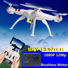 Profesional drone Wifi FPV rc drone FPV monitor X16 4CH 2.4G 2MP Kamera RC Drone Brushless Motor Ketinggian Terus & Satu Kunci kembali