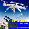 professional drone Wifi FPV rc drone FPV monitor X16 4CH 2.4G 2MP Camera RC Drone Brushless Motor Altitude Hold & One Key Return