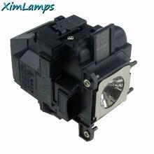 XIM ELPLP88 Lampe De Projecteur De Rechange avec Logement pour EPSON Powerlite S27 EB-S04 EB-945H EB-955WH EB-965H EB-98H EB-S31