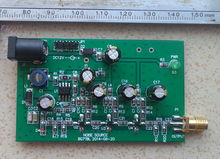 DC 12V / 0.3A SMA noise source/Simple spectrum external tracking source Analysis test antenna