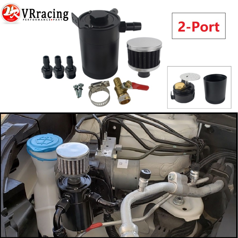 VR - Universal Billet Aluminum Baffled 2-port Oil Catch Can Tank With Breather Filter Engine Mini Oil Separator VR-TK92