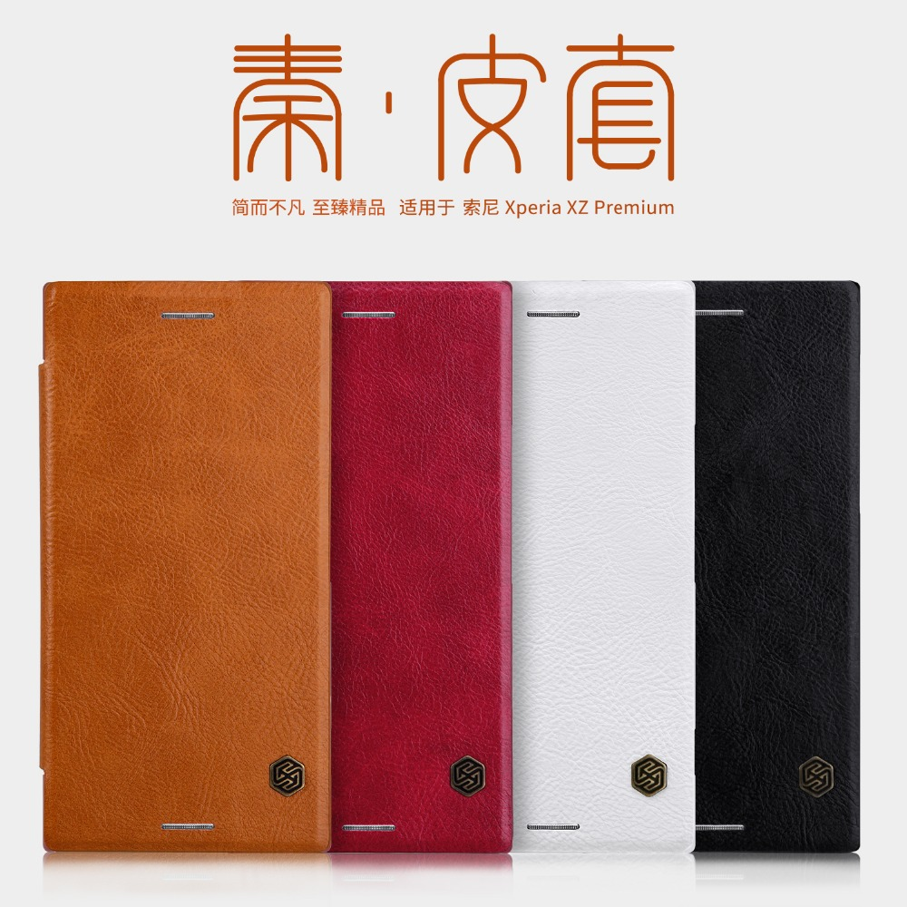 for Sony xperia xz premium case leather cover 5.5 Nillkin QIN leather case for sony xperia xz premium dual Credit card slot