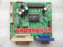 Free shipping VE2401XG driven plate motherboard 715G3329-M01-004-004F