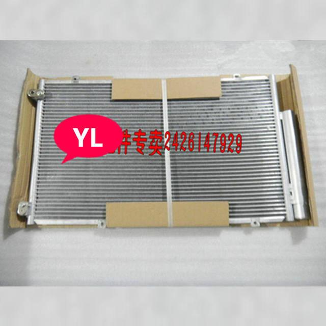 Geely LC Cross,GC2-RV,GX2,Emgrand Xpandino,Panda,Pandino,GC2,Car conditioning condenser