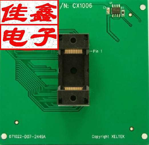 Free Shipping      SUPERPRO7100/5004EGP Programmer Adapter IC Test DX/EX/CX1006