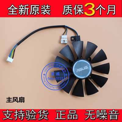 Emacro For Power Logic PLD09210S12HH GTX1060 DC 12V 0.40A 4-Wire Server Frameless Cooling Fan image