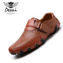 Spring Summer Large Size Mens Casual Shoes Genuine Leather Peas Man Soft Bottom British Octopus Fashion Loafers