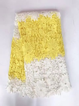 7Color new design african swiss lace fabric luxury grade swiss voile lace high quality for Big occasion Clothing AMZ771
