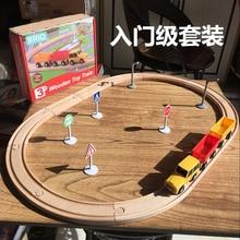 Vonat vasúti pálya futás Basic kombinációs csomag Toy gyermek építeni Kid szórakozás a családban FIT Thomas kövesse a fából készült pálya Brio
