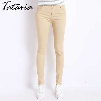 Jeans Female Denim Pants Candy Color Womens Jeans Donna Stretch Bottoms Feminino Skinny Pants For Women Trousers 2018 Tataria 1