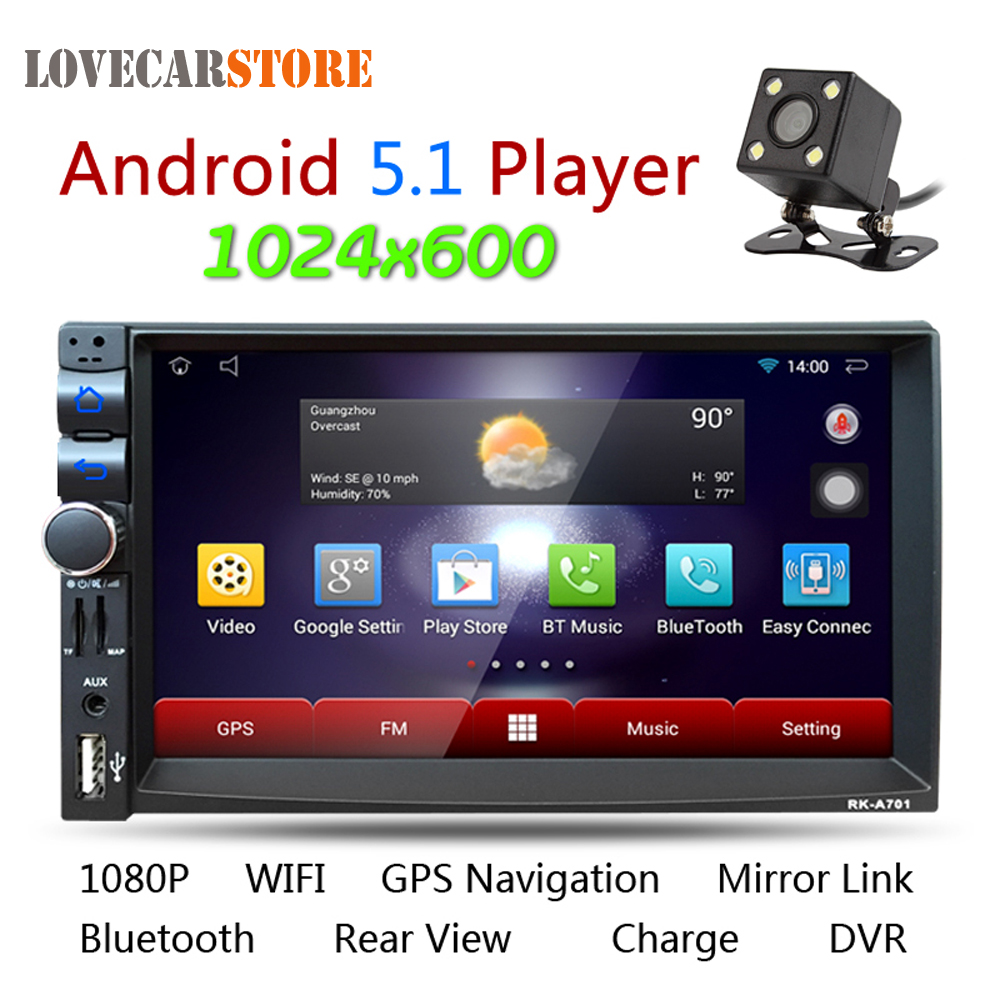7 inch android 5 1 2 din bluetooth car radio stereo player. Black Bedroom Furniture Sets. Home Design Ideas