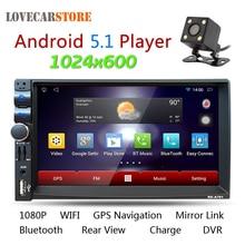 7 дюймов Android 5.1 2 Дин Bluetooth Радио стерео плеер цифровой Сенсорный экран GPS навигации + Ночное Видение заднего вида Камера