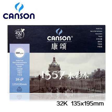 Free shipping France Canson 135 * 195 mm texture painting watercolor  double-sided single-sided sealing glue single sided blue ccs foam pad by presta