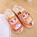 Japanese Anime Himouto Umaru-chan Umaru Doma Cute Indoor Slippers Warm Soft Shoes Plush Antiskid Home