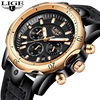 2018 LIGE Mens Watches Brand Luxury Gold Quartz Watch Men Casual Leather Military Waterproof Sport Wrist