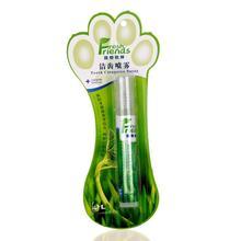 14 мл стоматологический спрей для домашних животных, свежий запах, удаление запаха, предотвращение зубного налета, для чистки зубов домашних животных, туман для собак, кошек, чистящие принадлежности